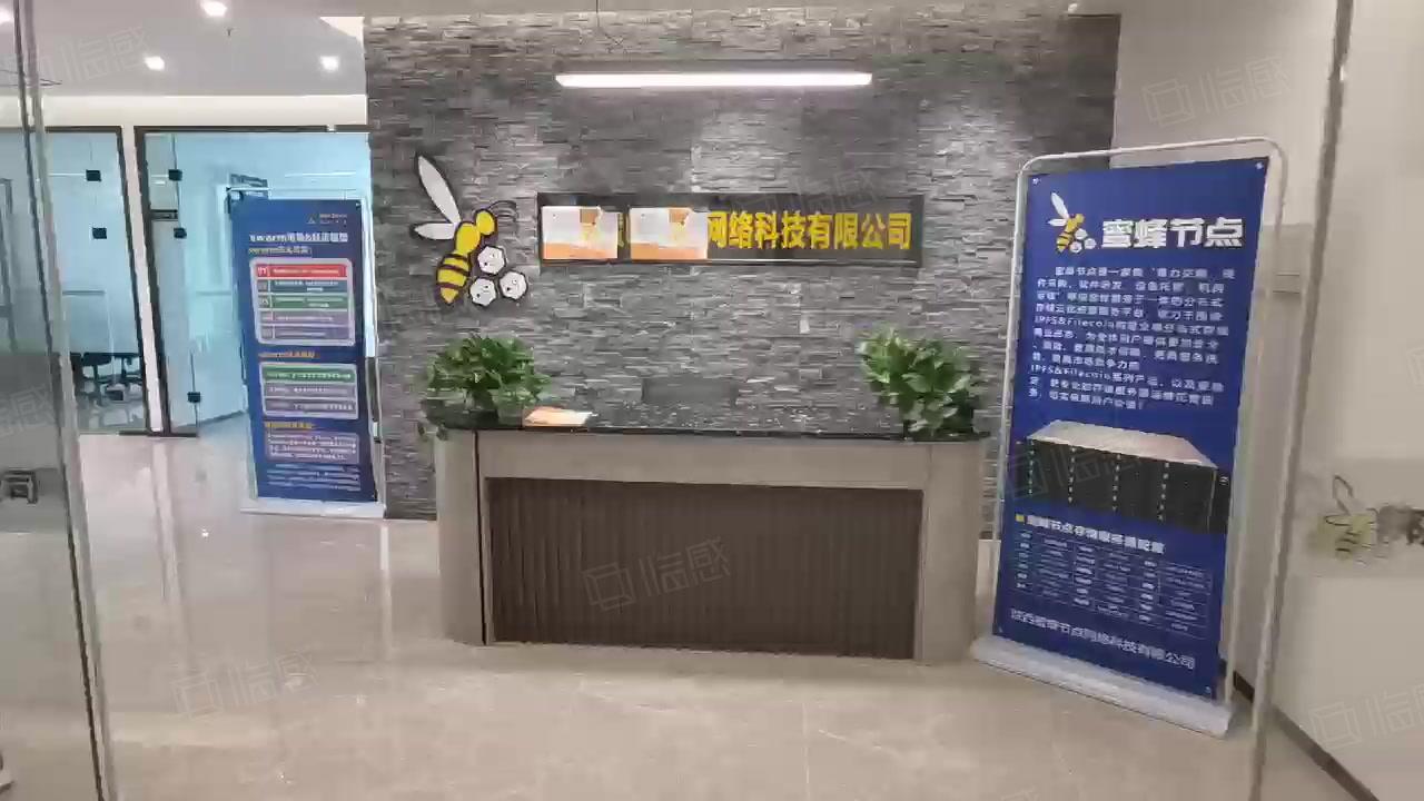 曲江会展地铁口 255平家具全带4加1隔断价格95元莱安中心